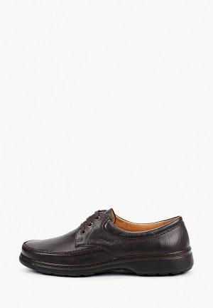 Ботинки Romer